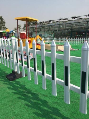 pvc围栏